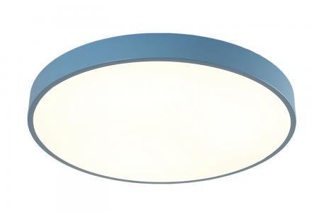 Светильник потолочный LED Arena ARTE LAMP